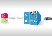 Windows Phone 7 Boxes