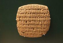ancient-1827228_640